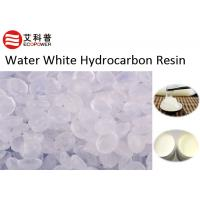 Buy cheap Good Compatible Hydrogenated Hydrocarbon Resin C9 Anti Yellowness In Hygiene from wholesalers