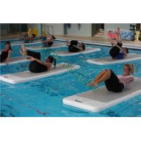 Buy cheap New Fashion Floating Exercise Mat Outdoor Workout Water Board 220x85x15cm from wholesalers