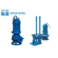 Buy cheap Non - Clogging Submersible Sewage Pump / Electric Centrifugal Fluid Transfer Pump from wholesalers