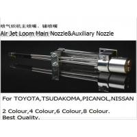 Buy cheap TOYOTA PICANOL TSUDAKOMA Air Jet Loom Main Nozzle from wholesalers