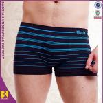 Buy cheap Seamless men underwear boxer & briefs from wholesalers