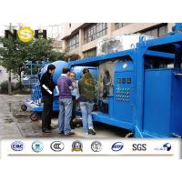Buy cheap High Recycle Rate Waste Oil Recycling Machine 1 ~200 Ton/Day Capacity Custom Color from wholesalers