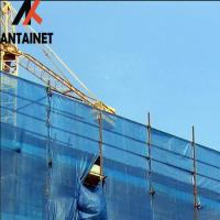 Buy cheap Scaffold Debris Construction Safety Netting / Fence Protection Netting for Building Site from wholesalers