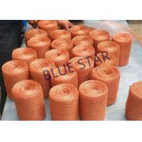 Buy cheap Flat / Crimped Knitted Copper Mesh 2 - 53 ' Width Firm Structure Higher Strength from wholesalers