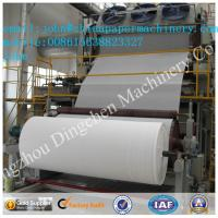 Buy cheap 2100mm 6-7T/D toilet paper making machine with recycled paper as material from wholesalers
