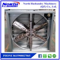 Buy cheap Cina knalpot industri besar kipas, industri Air Blower from wholesalers