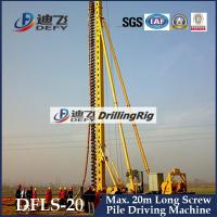 Buy cheap Factory Price 20m Depth DFLS-20 Rotary Hydraulic Piling Driling Rigs Manufacturer from wholesalers