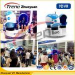 220v Virtual Reality Double 9d Action Cinemas Single / Triple / Double Passenger CE