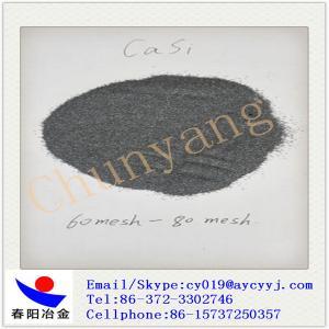 China Ferro Silicon Calcium lump and Powder /  FeSiCa 1-3mm 10-50mm 0-200mesh on sale