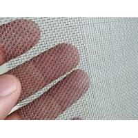 Buy cheap BWG18 35 40 Stainless Steel Woven Wire Mesh 0.45mm X 20 Mesh SS Suger Filter from wholesalers
