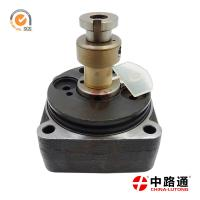 Buy cheap types of rotor heads 1 468 336 606 for CUMMINS product