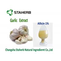 Buy cheap Natural Poultry Feed Ingredients Garlic Allicin Powder Allicin 1% Bactericidal from wholesalers