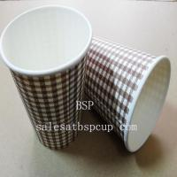 Buy cheap 260ml hot drink paper cup from wholesalers