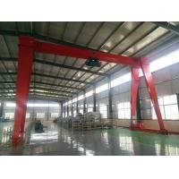 Buy cheap Easy Operated Crane 6Ton New Condition Gantry Crane with Remote Controller from wholesalers