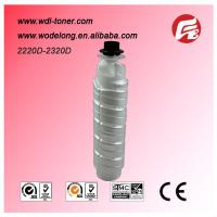 Buy cheap 2320d/2120d/2220d compatible copier toner for Ricoh aficio 1027 product