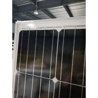 Buy cheap 250W 30V Poly Silicon Solar Photovoltaic Panel for Residential Solar Power Panel ZW-250W transparent glass solar panel product
