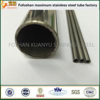 Quality Stainless Steel Precision Welded Tubes 316 SUS316 grade capillary tube for sale