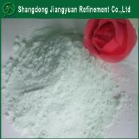 Buy cheap Best selling ferrous sulfate for fertilizer use from wholesalers