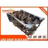 Buy cheap OEM Short Cast Iron Engine Block For Hyundai H1 / H100 D4BH D4BB 2.5TD  201H2-42U00A product