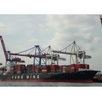 Buy cheap Sea Freight Container Shipping from China to Middle East from wholesalers