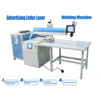 Buy cheap 120J 400W Advertising Laser Welding Equipment Business And Welding Supply Store Use from wholesalers