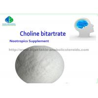 Buy cheap Choline Bitartrate Raw Steroid Powders High Grade Nootropics Supplement CAS 87-67-2 DL from wholesalers