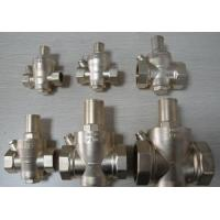 Buy cheap Pressure Reducing Valve from wholesalers