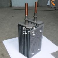 Buy cheap titanium anode for waste water treatment from wholesalers