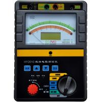 Buy cheap 1000V 2500V Megger Insulation Tester With Real Time Industrial Microcomputer Operating System from wholesalers