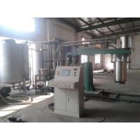 Buy cheap 30KW Furniture Foam Production Line For Sponge , Mattress, 60Kg / m³ from wholesalers