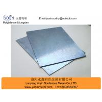 Buy cheap purity 3N5,good surface molybdenum sheets,shinning surface,high quanlity,low price,good service,welcome send inquire from wholesalers