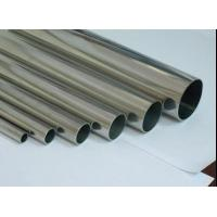 Buy cheap Annealed Solid Tantalum Tube , Long Functional Life RO5200 Ta Welded Pipe from wholesalers