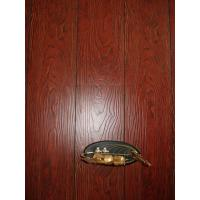 Buy cheap Small Emboss single/double/arc click AC3 waterproof Laminate Flooring from wholesalers