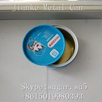Buy cheap Metal tin cans Diam.45,52,57 ,65,70,73mm 60-250mm height tin containers with lids wholesal from wholesalers