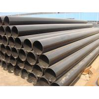 Buy cheap ASTM A179 A213 A519 Cold Drawn Steel Tube , Galvanized Steel Tubing For Construction from wholesalers