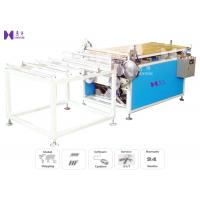 Buy cheap Auto Whole Sheet Lid Blister Cutting Machine 16S / Sheet 95mm Cut Height from wholesalers