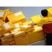 Buy cheap Experienced World Shipping Express Courier Service CZ Airlines - US - Los Angeles Airport from wholesalers