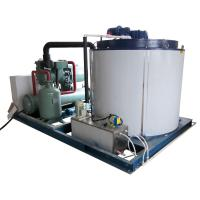 Buy cheap 15T/ 24H Automatic Flake Ice Machine For  Deep - Sea Fishing  ,  Meat Processing product