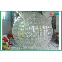 Buy cheap 1.0mm PVC Bubble Football Inflatable Body Zorb Ball For Summer Fun from wholesalers