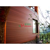 Buy cheap Durable High Grade WPC Exterior Wall Cladding Corrosion Resistance Fading Resistance from wholesalers