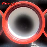 Buy cheap ISO2531 di cast ductile iron k9 tube from wholesalers