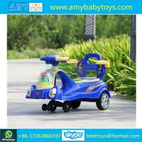 Buy cheap 2016 Chinese Best Selling Good Quality Plastic Music Mini Car Toys Kids Magic Car Kids Swing Car Auto Cars from wholesalers