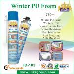 Buy cheap Large Expanding Sealant Pu Foam Aerosol Foam Spray In Low Temperature from wholesalers