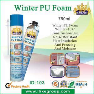 Large Expanding Sealant Pu Foam Aerosol Foam Spray In Low Temperature