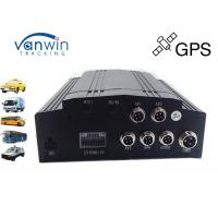 Buy cheap Anti knock 4 Channel GPS Mobile DVR 1TB Storage Basic for Bus and Taxi from wholesalers