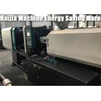 Buy cheap Screw Type 120 Ton Injection Molding Machine , Plastic Products Making Machine from wholesalers