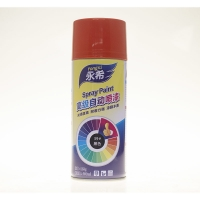 Buy cheap Epoxy Color Furniture Reflective Aerosol Spray Paint from wholesalers