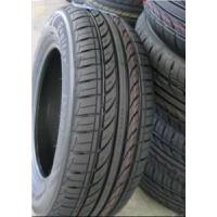 Buy cheap Car Tyres with Fast Delivery Looking for Agency from wholesalers