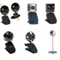 Buy cheap Flexible PC camera from wholesalers