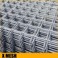 Buy cheap High quality SL92 steel reinforced concrete  with size 6m (length) x 2.4m from wholesalers